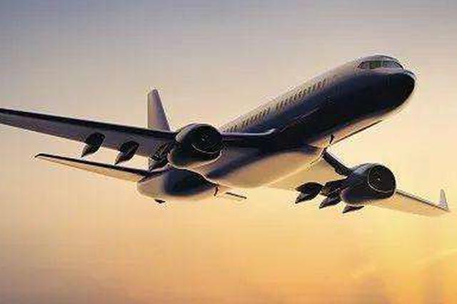 民航局再发熔断指令 埃塞俄比亚航司ET684航班停运5周