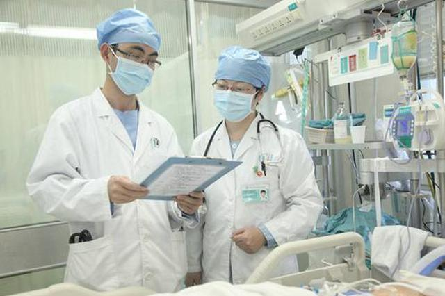 上海今年将招录50名公共卫生医师进行规范化培训