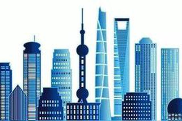 第十七届上海知识产权国际论坛20日在上海开幕