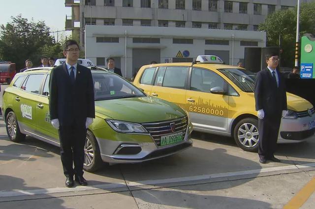 进博会期间市出租车客流高峰日离场调度可达4000辆次
