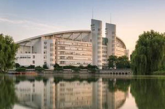 上海出台加快推进大学科技园高质量发展指导意见