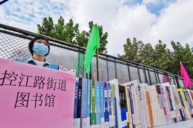 上海杨浦控江路街道:营造十分钟公共文化服务圈