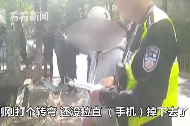 上海一男子开车弯腰捡手机 转弯误将车开进小区河里