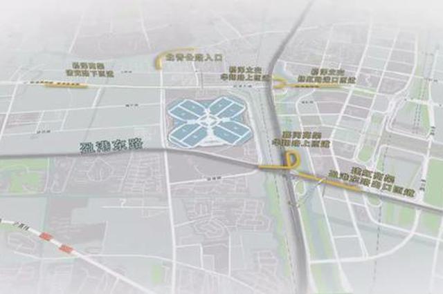 上海市公安局发布进博会期间沪部分道路交通管制方案