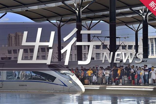 明日航班换季 浦东航班量恢复至九成虹桥航班量创新高