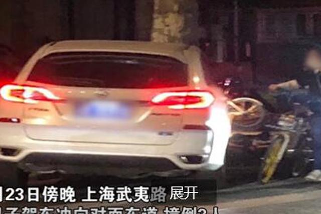 上海一学校男教师驾车离校掉头不当 致附近路人1死2伤