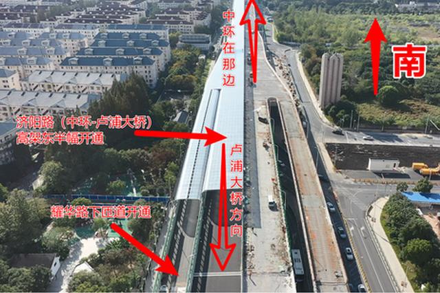 济阳路快速化工程第四阶段施工翻交 配套交通组织一览