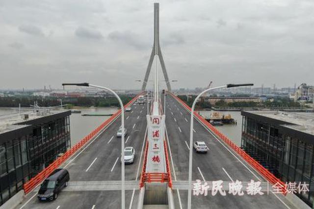 昆阳路越江大桥主线今天正式通车 人非通道预计年底开放
