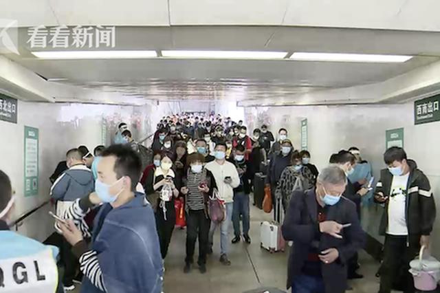 铁路上海站加强对中高风险地区来沪列车防疫查验