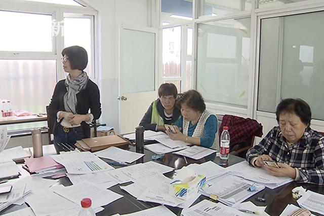 上海社区加强中高风险地区来沪返沪人员排查