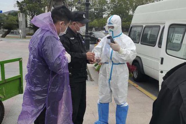 上海社区加强对中高风险地区来沪返沪人员排查