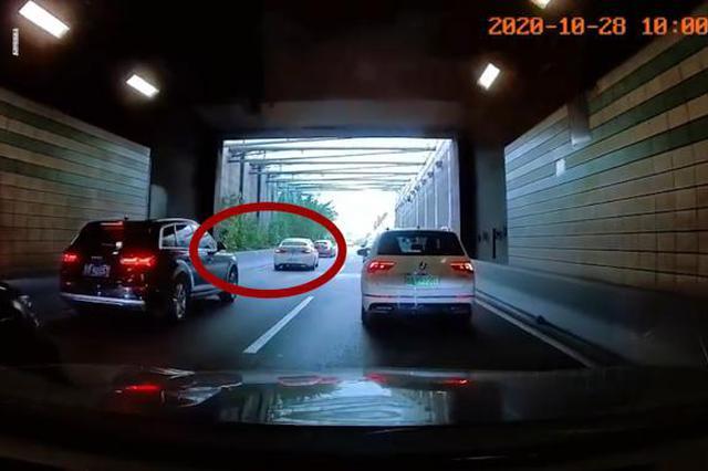 上海5辆外牌车停隧道内等限行结束致拥堵 被警方分别记6分