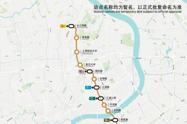 上海地铁18号线一期全线结构贯通 创下多个国内首例