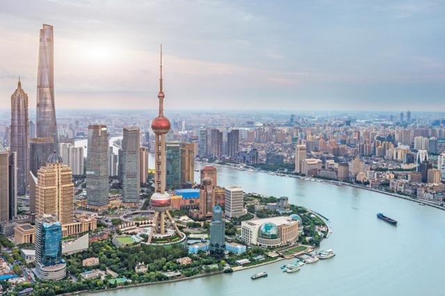 上海前三季度经济数据出炉 全市人均可支配收入超5万元