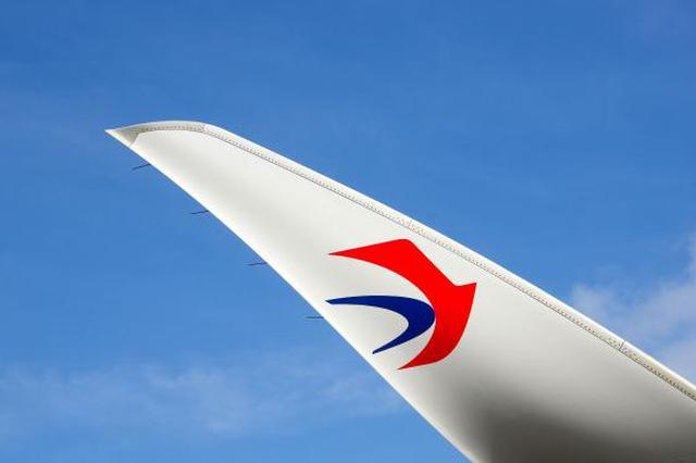 东航即日起暂停执行上海浦东往返菲律宾马尼拉两班航班