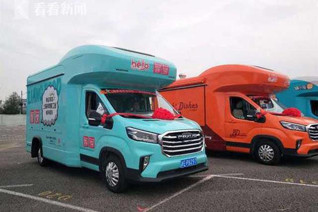 19辆流动餐车驶入进博会 多数套餐价格在10-20元之间