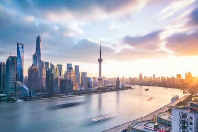上海出台推进贸易高质量发展36条实施意见