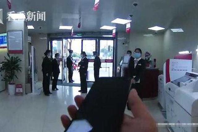 20岁留学生海外受骗 所幸民警及时出手劝阻一起诈骗案件