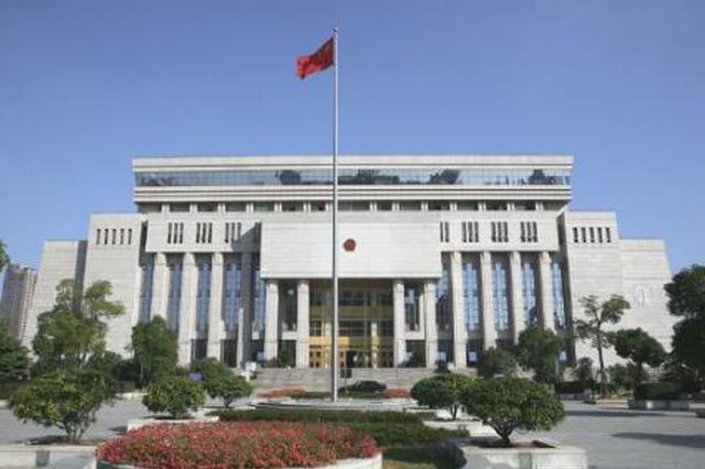 上海法院破解执行难 今年前九月执行到位金额498亿元