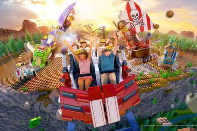 上海乐高乐园度假区项目正式签约 明年开工2024年开园