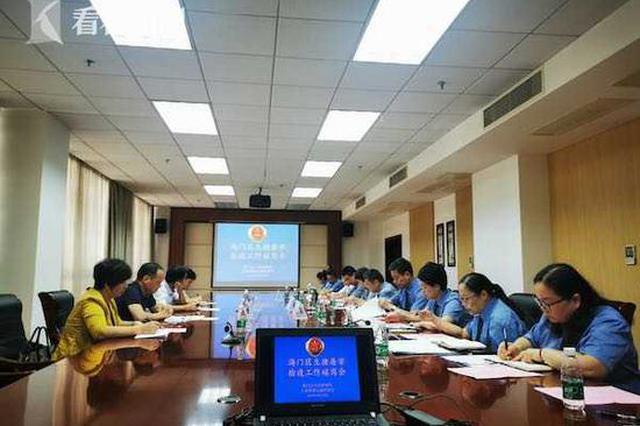 长三角司法行政一体化 协作助力民营企业复工复产