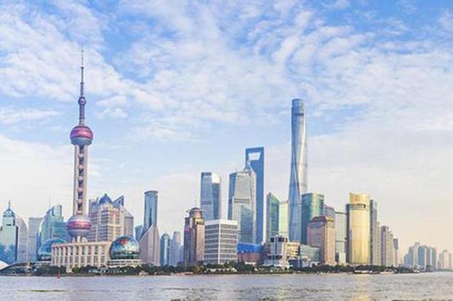 上海城市推介大会举行 上海成为跨国公司进入亚太的主要门户