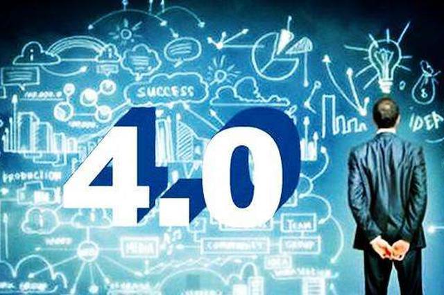 第三届进博会7日举行第四次工业革命与智慧医疗论坛