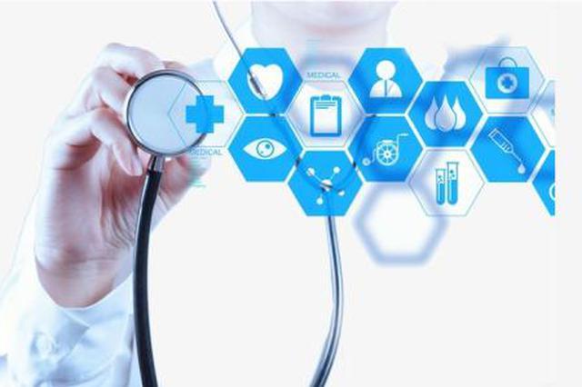 沪16家医院进博会集中采购28台进口大型医用设备