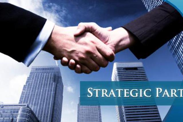 全球领先生物制药公司与上海自贸区达成战略合作