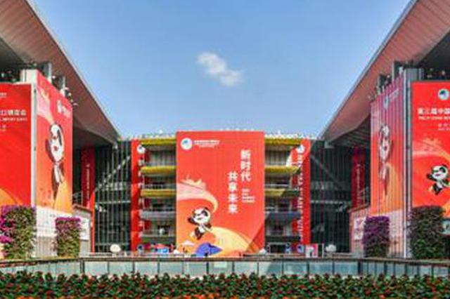 上海56家6+365平台集中展示交易 打造永不落幕的进博会