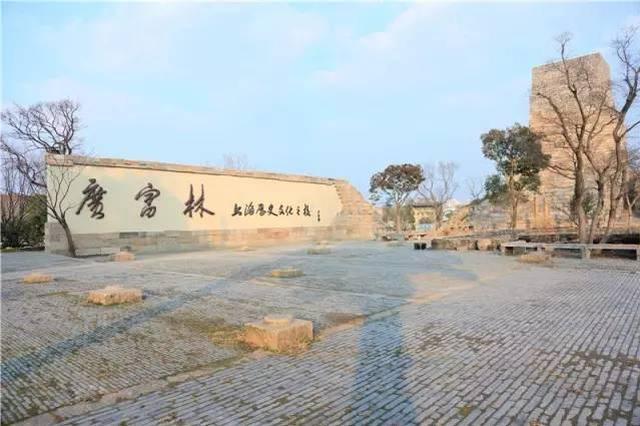 上海新增14家国家4A、3A级景区 包括广富林文化遗址等
