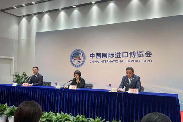 第三届进博会累计意向成交726.2亿美元 增长2.1%