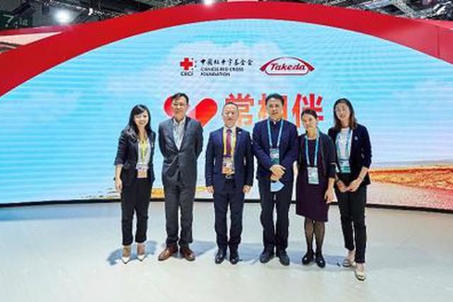 第三届进博会参展企业承诺为中国患者提供更好的服务