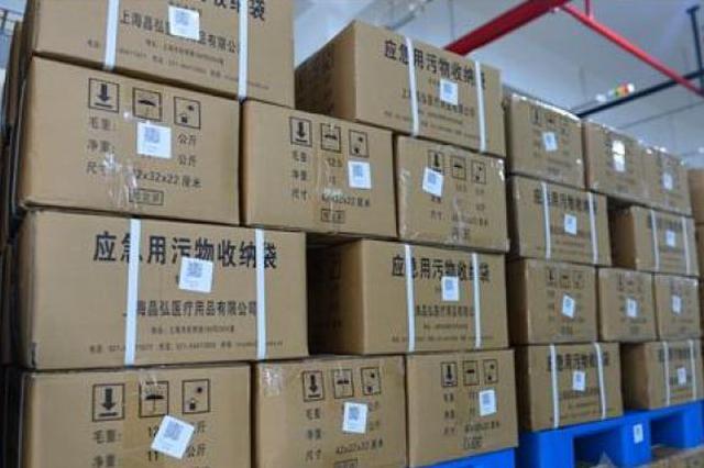 上海首家区级应急物资储备中心成立 储备30天应急物资