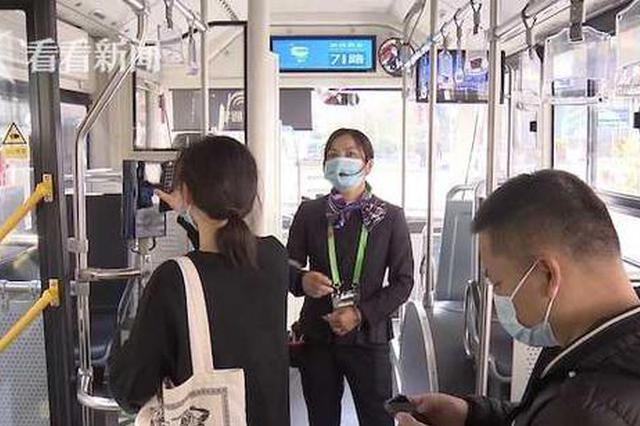 上海:乘公交须全程戴口罩 劝阻无效司机可拒绝发车