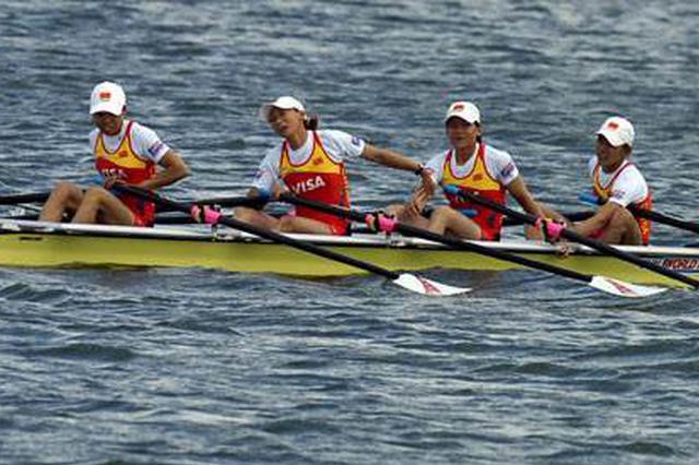 2020年全国赛艇锦标赛将于15日在上海开赛