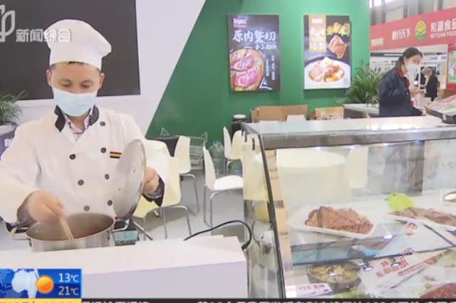 人工繁育特种禽肉在上海首秀 鸵鸟肉将被端上餐桌