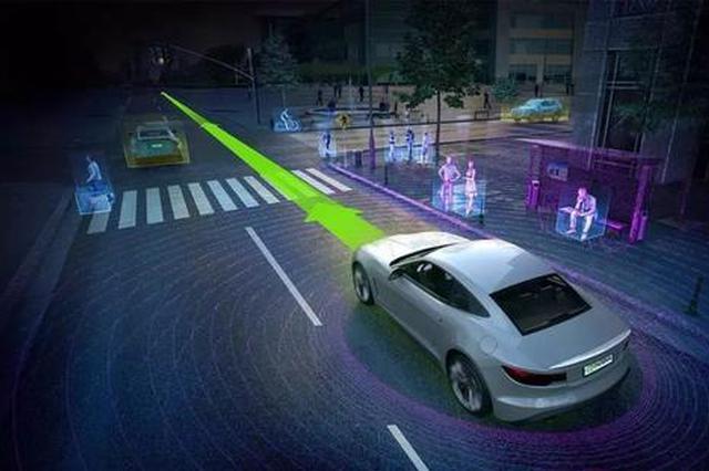 上海自动驾驶测试道路增404公里 已发放119张测试牌照
