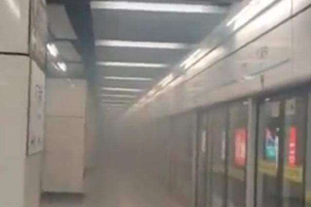 14日晚上海地铁打浦桥站突发冒烟 运营已恢复无人受伤