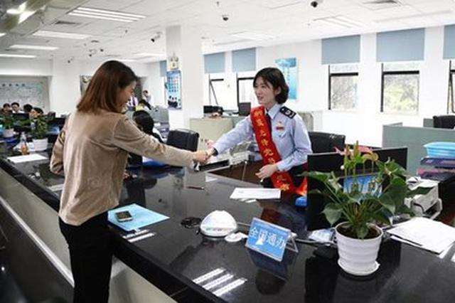 奉贤与惠城、江阴跨省通办合作 方便企业和市民办事