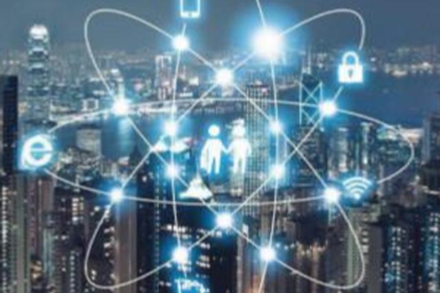 上海布局建设智能传感器及物联网产业集聚基地