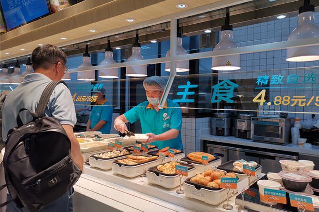 上海新增140个早餐示范点 90%以上都有10元以下的套餐