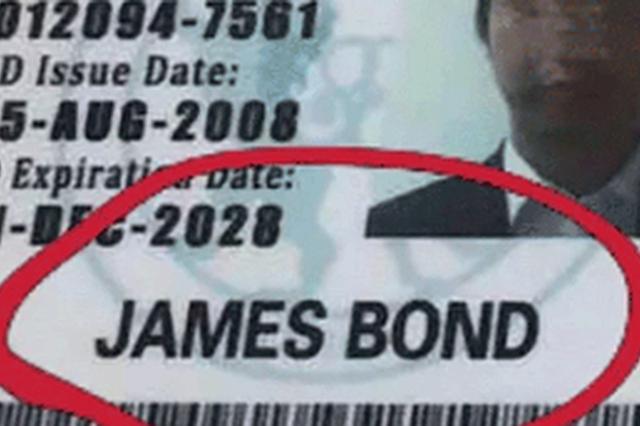 冒充007上了热搜的保险业务员 已被上海检方批准逮捕