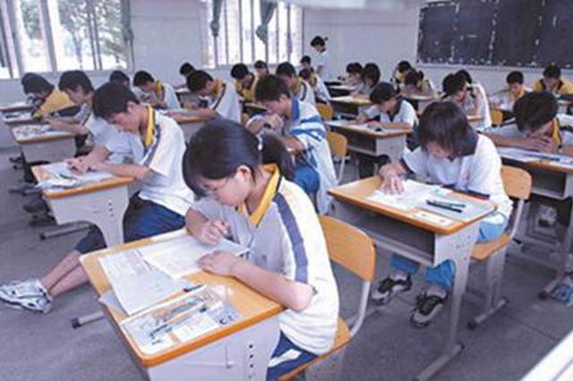2021年上海春考将于明年1月9号到11号举行