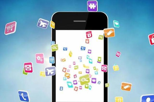 廣東通信管理局通報唯品會迅雷等88款App侵害用戶權益