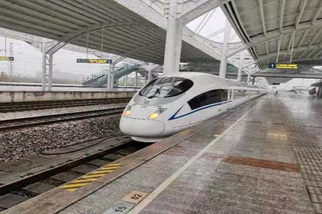 盐通高铁正式试运行 12月底具备开通运营条件