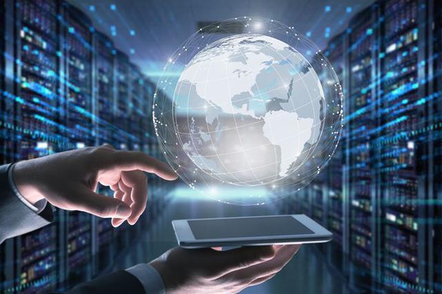 上海2019年实现信息产业增加值4094.60亿元