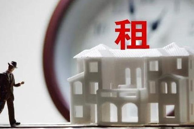 上海廉租房全面推行实现线上申请全流程零跑动办理