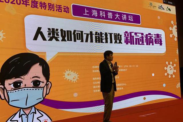 张文宏:目前没发现新冠特异性后遗症,发热即去门诊救人救己