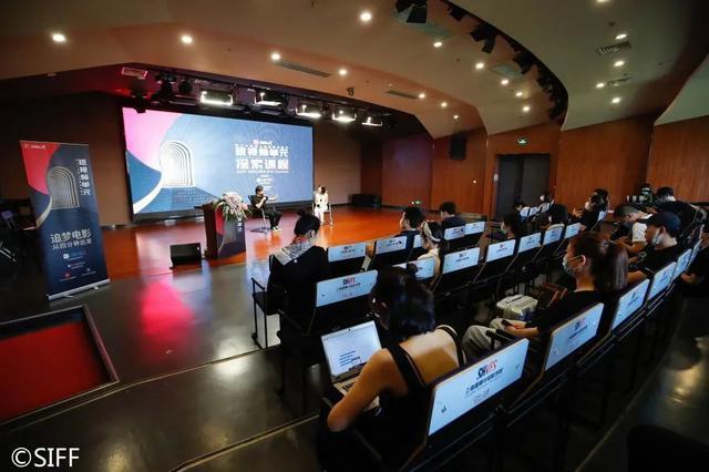 第24届上海国际电影节明年6月11日开幕 12月起线上征片